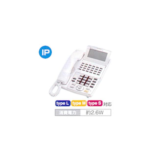 【送料無料】NTT東日本 αNX NX-「24」キーIP電話機-「1」「W」 NX-<24>IPTEL-<1><W>※ホワイト