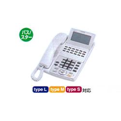 【送料無料】NTT東日本 αNX NX-「18」キー標準バス電話機-「1」「W」 NX-<18>BTEL-<1><W>※ホワイト