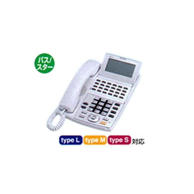 【送料無料】NTT東日本 αNX NX-「24」キー標準スター電話機-「1」「W」 NX-<24>STEL-<1><W>※ホワイト