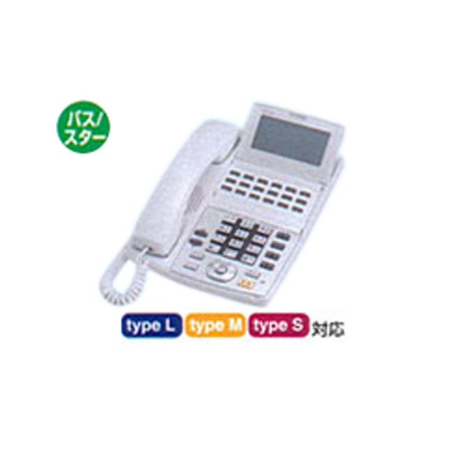 【送料無料】NTT東日本 αNX NX-「18」キーISDN停電スター電話機-「1」「W」 NX-<18>IPFSTEL-<1><W>※ホワイト