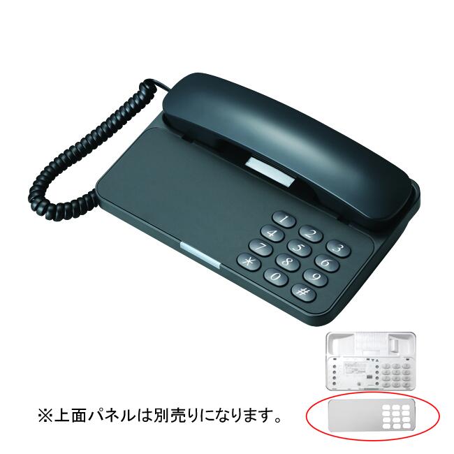 NAKAYO/ナカヨ NS-200TEL(B) NS-200電話機(ブラック)本体