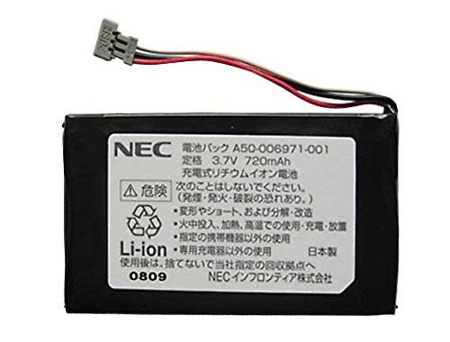 A50-006971-001 NEC 純正品 ※通常納期3~5営業日程度となります 電池パック YBABM0771015 新色 『4年保証』