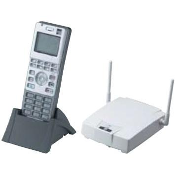 【送料無料】saxa/サクサ Agrea(アグレア)HM700II デジタルコードレスホン DC600※シルバー