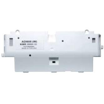 【送料無料】saxa/サクサ Agrea(アグレア)HM700II ISDN停電ユニット ADI605