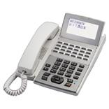 【送料無料】NTT東日本 αNX2 NX2-「24」キーアナログ停電バス電話機-「1」「W」 NX2-<24>APFBTEL-<1><W>※ホワイト