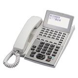 【送料無料】NTT東日本 αNX2 NX2-「24」キー録音バス電話機-「1」「W」 NX2-<24>RECBTEL-<1><W>※ホワイト