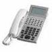 【送料無料】NTT東日本 αNX2 NX2-「24」キーIP電話機-「1」「W」 NX2-<24>IPTEL-<1><W>※ホワイト