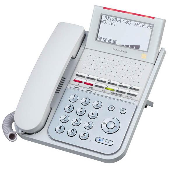 【送料無料】NAKAYO/ナカヨ NYC-iF 12ボタン標準電話機(W) NYC-12IF-SDW