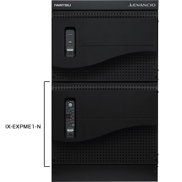 【送料無料】新品★IWATSU/岩通 LEVANCIO(レバンシオ) 増設主装置(増設架) IX-EXPME1-N
