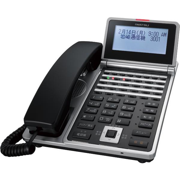 新品★IWATSU/岩通 LEVANCIO(レバンシオ)/LEVANCIO-S 多機能電話機 IX-24KT-N(BLK)※ブラック