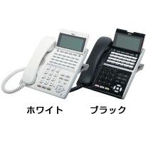 【送料無料】NEC Aspire UX 24ボタンデジタル多機能電話機 DTZ-24D-2D(WH)TEL※ホワイト