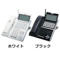 【送料無料】NEC Aspire UX 24ボタンカールコードレスデジタル多機能電話機 DTZ-24BT-3D(WH)TEL※ホワイト