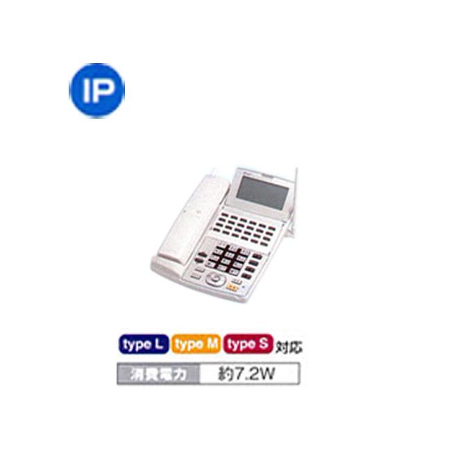 【送料無料】NTT東日本 αNX NX-「24」キーカールコードレスIP電話機-「1」「W」 NX-<24>CCLIPTEL-<1><W>※ホワイト