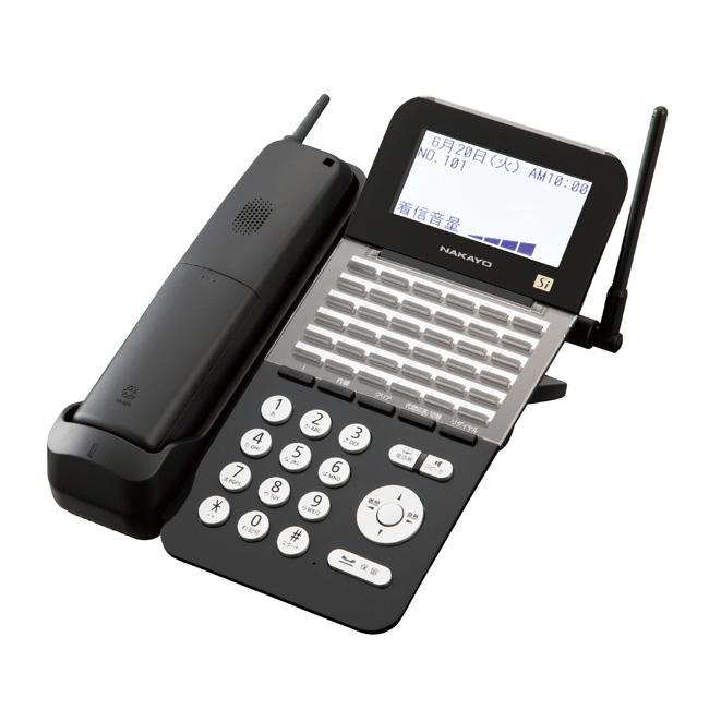 【送料無料】NAKAYO/ナカヨ NYC-Si 36ボタンデジタルコードレス電話機(B)(NYC-36SI-DHCLB)