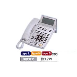 【送料無料】NTT東日本 αNX NX-DCL-KT形コードレス電話機セット-「1」「W」 NX-DCL-PSKTSET-<1><W>※ホワイト