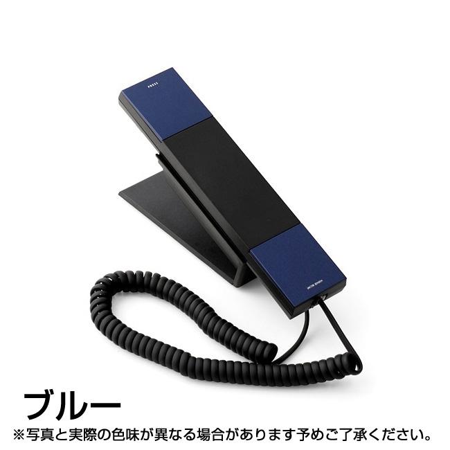 JACOB JENSEN/ヤコブ イェンセン デザイン電話機 T-1 Telephone※ブルー