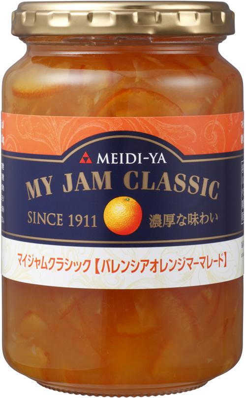 MYマイジャムクラシックシリーズバレンシアオレンジマーマレード400g