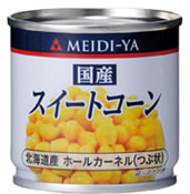 送料無料 激安 お買い得 キ゛フト 毎日続々入荷 MYミニ缶詰 国産スイートコーン EO#SS2 W