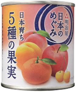 MY日本のめぐみ果実缶詰日本育ち5種の果実215g