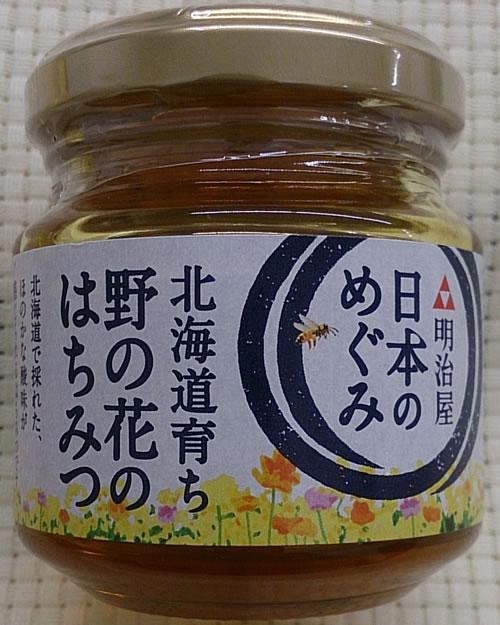MY日本のめぐみ北海道育ち野の花のはちみつ120g