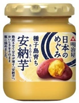 MY日本のめぐみジャム 種子島育ち 安納芋スプレッド