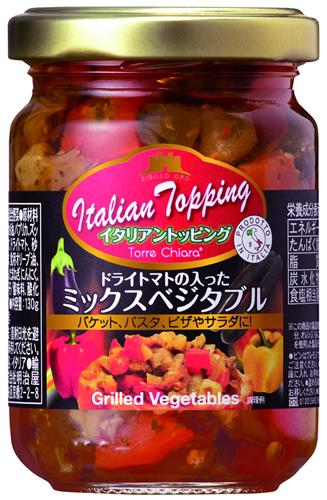 トレキアライタリアントッピングドライトマトの入ったミックスベジタブル130g