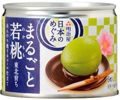 MY日本のめぐみ果実缶詰東北育ちまるごと若桃<ほんのり桃リキュール仕立て>200g