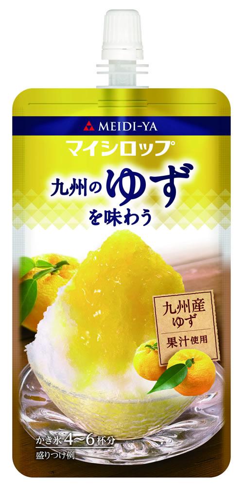 マイシロップパウチ九州のゆずを味わう150g