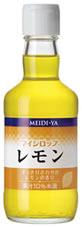マイシロップ レモン 商舗 350ml [宅送] 送料別 単品重量:681g