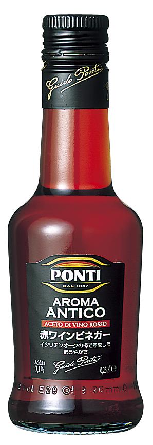 ポンティワインビネガーアロマアンティコ赤