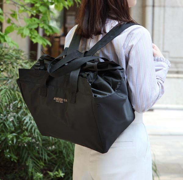 明治屋保冷レジカゴ2WAYバッグ(リュック機能付き)ブラック