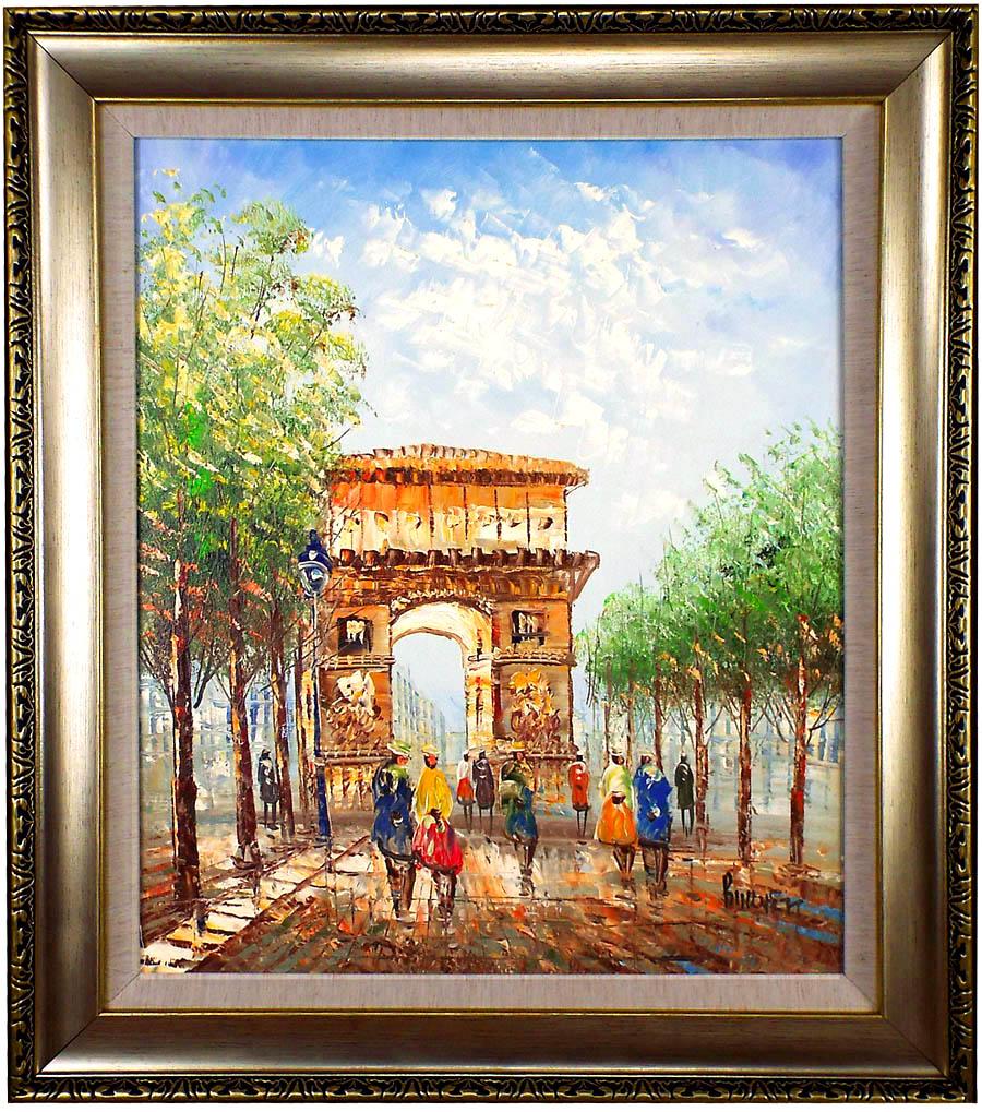パリの絵 絵画 油絵 アートパネル開業祝い 開院祝い「パリの凱旋門」額入り油絵20号(額約75cm×65cm)おしゃれな壁掛け油絵の高級感がそのもの。玄関、部屋とリビングに飾るおすすめ人気インテリア絵画!【完全手書き油彩画/送料無料】