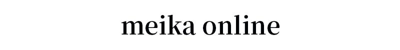 meika online:良質なものを最良のサービスで!欲しいものが見つかるお店 meika online
