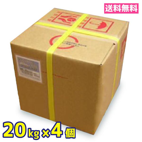 業務用油汚れ用洗剤 アルカリ性 20kg 4個 無色透明 送料無料 アラウAB