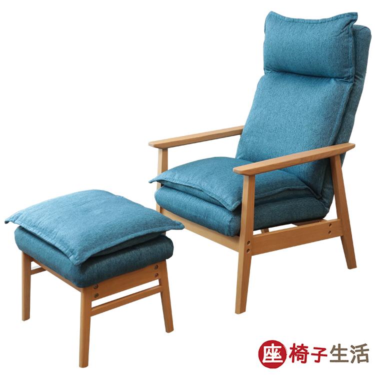 hidamari寛ぎパーソナルソファ|一人用 ソファ かわいい お年寄り リクライニングソファ 低い いす 低い椅子 リクライニング 椅子 高齢者 レバー リクライニングチェア ひだまり リクライニングソファー 肘掛け ソファー 高座椅子 ハイバック 新生活 ざいす 座いす
