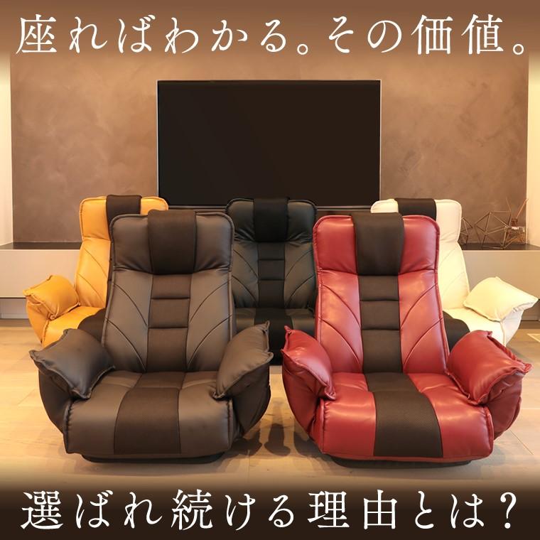 ロングセラー座椅子 テレビが見やすいレバー式 FRL アクロス 座椅子 レバー 低反発 リクライニング 送料無料 | 一人用 ソファ お年寄り 肘掛け 回転 ハイバック リクライニングソファ 回転座椅子 プレゼント 一人掛け 回転式座椅子 退職祝い 高齢者 テレビが見やすい 回転式