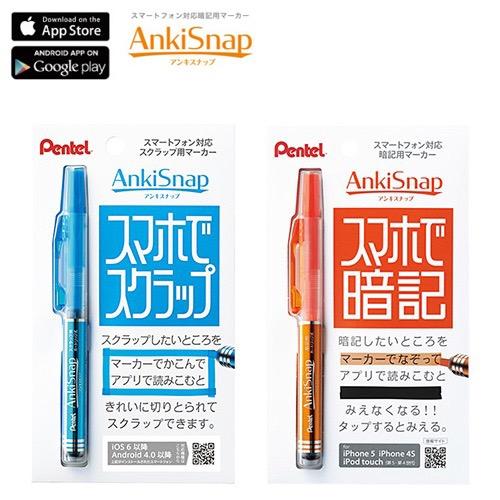 彭特的 Anki 快照用于废料/标记 SMS1 S F 免费及高科技平稳的记忆