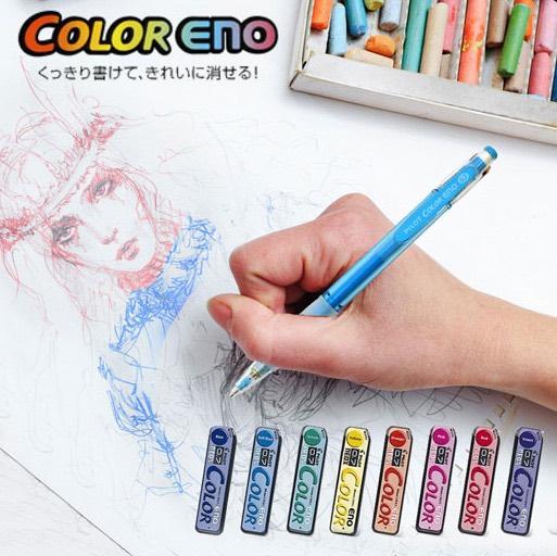 イラスト最適カラーイーノジャープペンと替芯セット カラーイーノ 人気海外一番 専門店 カラーシャープ0.7mm 1本 + セット 10本 替え芯1個