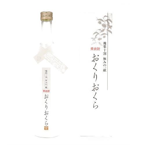 三年貯蔵 栗焼酎 おくりおくら 720ml 媛囃子