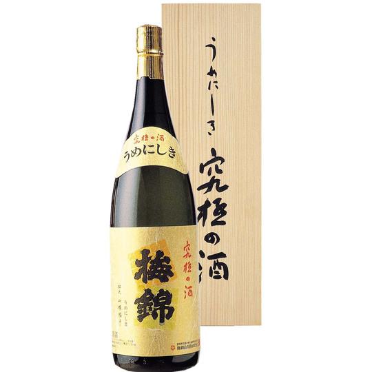 うめにしき 大吟醸 究極の酒 1.8L 壜詰 梅錦山川