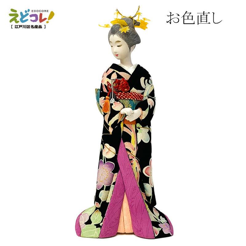 送料無料カード決済可能 創作人形作家 新倉 綾子 創作人形 新作 お色直し 木目込み人形