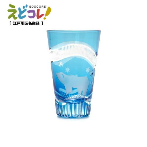 グラス/江戸硝子/タンブラー オーロラナイト