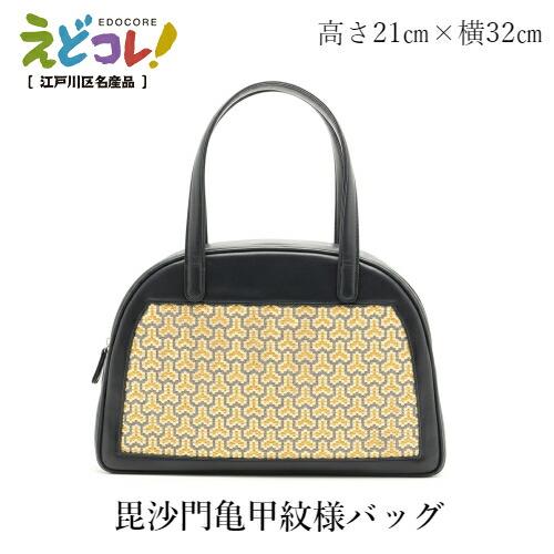 毘沙門亀甲紋様 バッグ/絽刺し作家【渡辺 靖子】