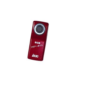 骨伝導 人気ブランド 引出物 携帯型音声拡聴器 骨伝導クリアーボイス