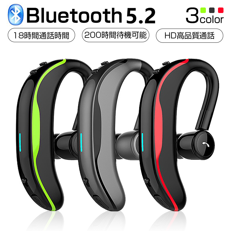 Bluetooth 5.0 超高音質 ワイヤレスイヤホン 片耳 耳掛け型 ブルートゥースイヤホン 特価品コーナー☆ 180°回転 日本語音声通知 ヘッドセット 左右耳兼用 人気商品 マイク内蔵 超長待機 最高音質
