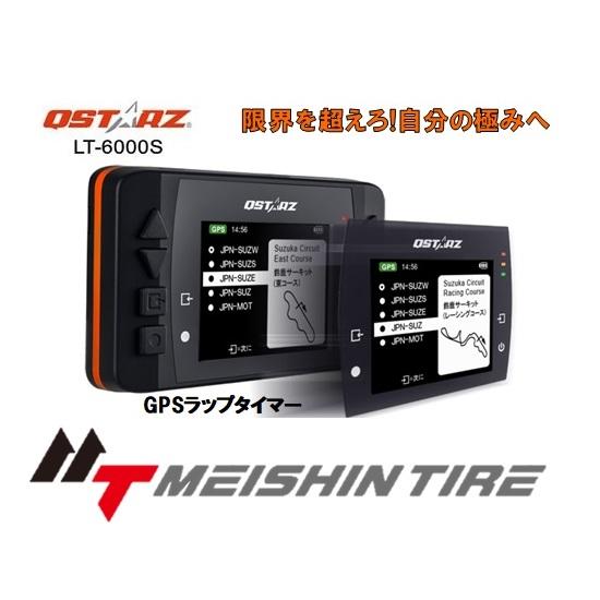 新作商品 QSTARZ GPS Timer Lap Timer GPS QSTARZ 6000SLT-6000S(GNSS)サーキットカウンター GPSラップタイマー, キタカツシカグン:1494268c --- dibranet.com