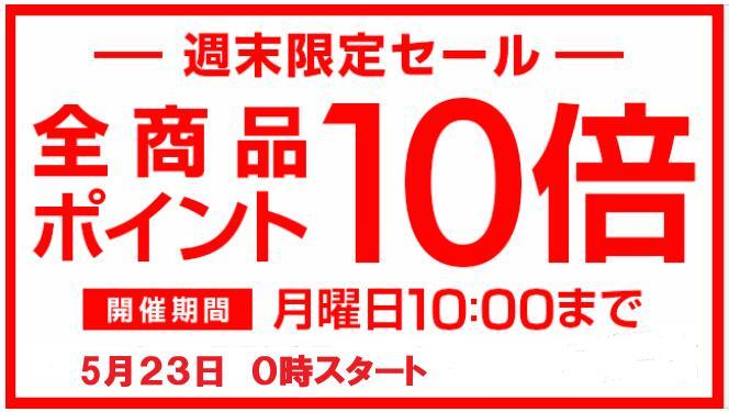 名申堂:日用品雑貨全般を取り扱っております。
