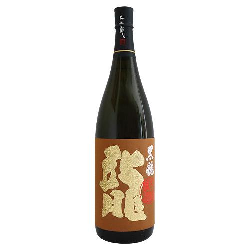 黒龍酒造株式会社 おしゃれ 福井県 黒龍 大吟醸 1800ml 龍 りゅう こくりゅう 受注生産品