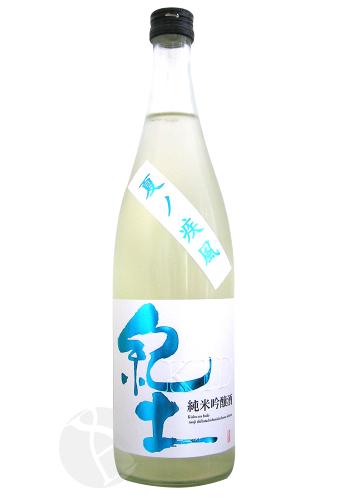 平和酒造株式会社 和歌山県 激安 紀土 -KID- 夏ノ疾風 爆安プライス きっど 純米吟醸 720ml