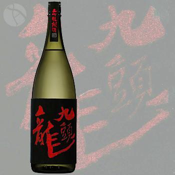 ≪日本酒≫ 黒龍 大吟醸燗酒 九頭龍 1800ml :くずりゅう